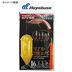 ハヤブサ(Hayabusa) 小アジ専科 上カゴサビキセット リアルアミエビ5本鈎 HA211