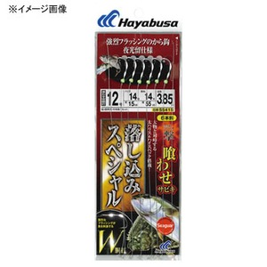ハヤブサ(Hayabusa)落し込みスペシャル から鈎&夜光留