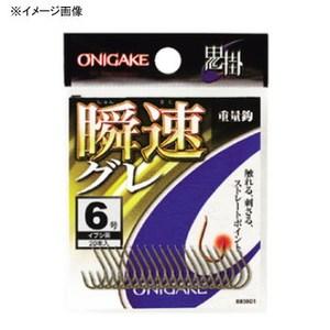 鬼掛(ONIGAKE) 鬼掛 瞬速グレ 7号 イブシ茶 B830D1