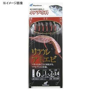 ハヤブサ(Hayabusa) 小アジ専科 リアルアミエビ 鈎3/ハリス0.6 赤 HS200