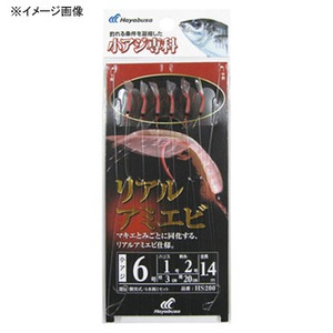 ハヤブサ(Hayabusa) 小アジ専科 リアルアミエビ 鈎6/ハリス1.5 赤 HS200