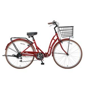 【送料無料】キャプテンスタッグ(CAPTAIN STAG) バレイFDB266 折りたたみ自転車 26インチ エンジ YG-217