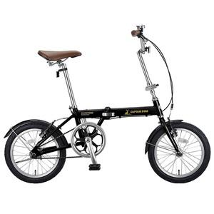 キャプテンスタッグ(CAPTAIN STAG) AL-FDB161 軽量折りたたみ自転車 アルミフレーム 約10kg YG-228 16インチ折りたたみ自転車