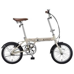 【送料無料】キャプテンスタッグ(CAPTAIN STAG) AL-FDB161 軽量折りたたみ自転車 16インチ ラテ YG-229