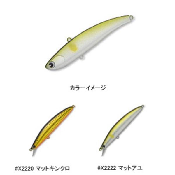 アムズデザイン(ima) koume(コウメ) S 5102229 バイブレーション