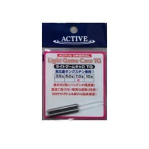 アクティブ ライトゲームキャロTG キャロシンカー(ライトソルト用)