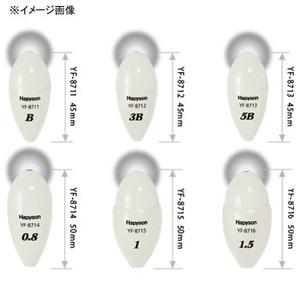 ハピソン(Hapyson) 白色発光高輝度中通しウキ YF-8711