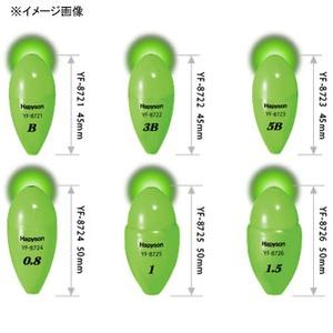 ハピソン(Hapyson) 緑色発光高輝度中通しウキ YF-8722