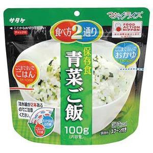 サタケ NEWマジックライス 100g 青菜ご飯 1FMR31011ZE