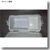 シマノ(SHIMANO) CS−835M SPAZA トレー 35L用