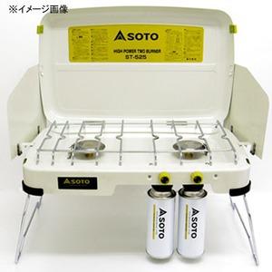 SOTO ハイパワー2バーナー【別注モデル】 ST-N525 ガス式