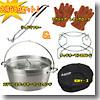 SOTO ステンレスダッチオーブン+グローブ+リッドリフター+収納ケース+スタンド【お得な5点セット】 12インチ