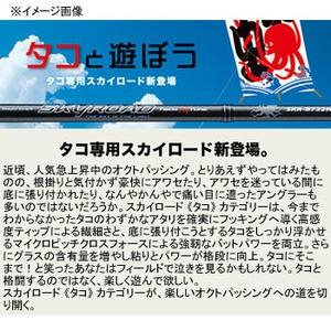 メジャークラフト スカイロード タコ 2ピースモデル SKR-S722H/TACO その他