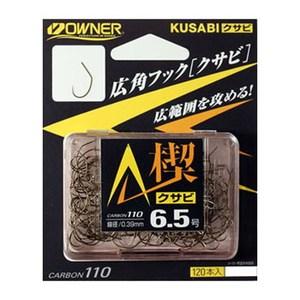 オーナー針 楔(クサビ) 6.5号 茶 16570