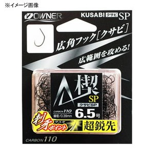 オーナー針 楔SP(クサビSP) 6号 黒 16571