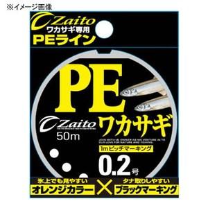 オーナー針ザイト PEワカサギ ZA−92
