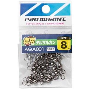 プロマリン(PRO MARINE) タルサルカン 徳用 AGA001
