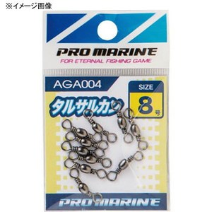 プロマリン(PRO MARINE) サルカン 6号 ブラック AGA004