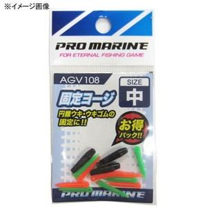 プロマリン(PRO MARINE) 固定ヨージ ミニ AGV108