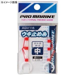プロマリン(PRO MARINE) ウキ止め糸 小々 AGV115