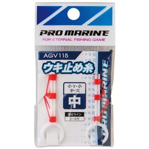 プロマリン(PRO MARINE) ウキ止め糸 AGV115