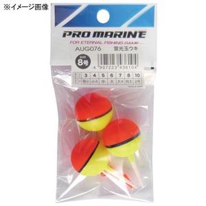 プロマリン(PRO MARINE) AUG076 蛍光玉ウキ 4号