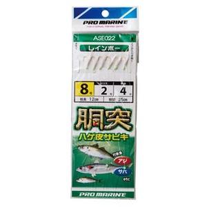 プロマリン(PRO MARINE) 胴突ハゲ皮サビキ ASE022