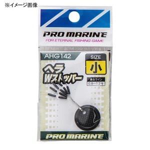 プロマリン(PRO MARINE) ヘラWストッパー 中 AHG142