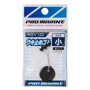プロマリン(PRO MARINE) ウキ止めゴム 小 AGV122