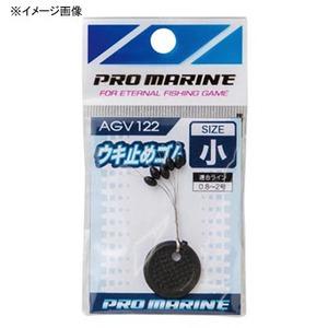 プロマリン(PRO MARINE) ウキ止めゴム 大 AGV122