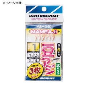プロマリン(PRO MARINE) 豆アジサビキ太ハリス (3枚組) ASA040 仕掛け