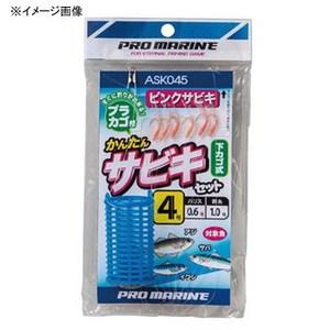 プロマリン(PRO MARINE) 簡単サビキ仕掛セット 6号/ハリス0.8 ピンク ASK045