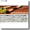 メジャークラフト コルザ CZS−702ML