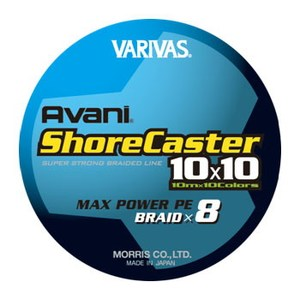 モーリス(MORRIS)VARIVAS アバニショアキャスター 10×10 マックスパワー 200m
