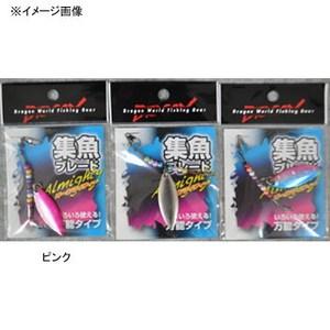 マルシン漁具(Marushin) 集魚ブレード ピンク 127550