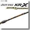 アブガルシア(Abu Garcia) ソルティーステージ KR−X ショアジギング SXJC−962MH60−KR