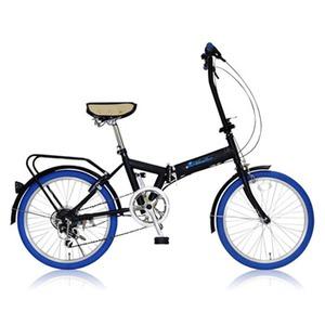 美和商事(MIWA) FD1B-206 20828 20インチ変速付き折りたたみ自転車