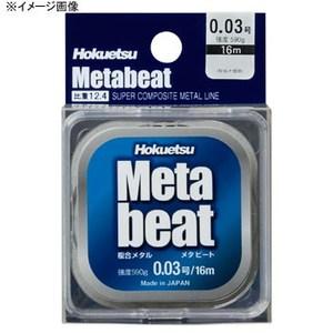 ホクエツ メタ ビート 16m 鮎用金属糸