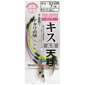 マルフジ キス五目天秤 PE-3 天秤&オモリ