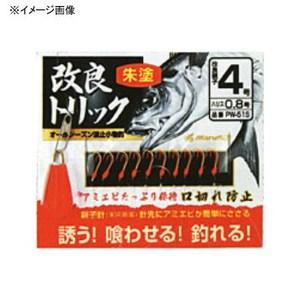 マルフジ 改良トリック 鈎3/ハリス0.6 朱 PW-51S