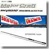 メジャークラフト スカイロード SKR−S702NS/ST