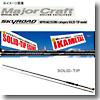 メジャークラフト スカイロード エギング SKR−S862EL