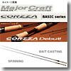 メジャークラフト コルザ BASIC CZC−65ML