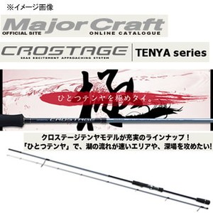 メジャークラフトクロステージ CRJ−S802M/TENYA