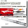 メジャークラフト クロステージ CRJ−S702NS/TR
