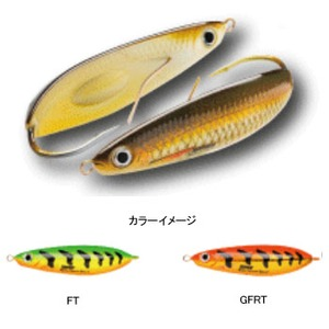 Rapala(ラパラ) Rattlin' Minnow Spoon(ラトリンミノースプーン) 80mm FT RMSR8-FT