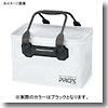 プロックス(PROX) EVA角バッカンDX(フタ無)