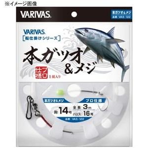 モーリス(MORRIS) バリバス 本ガツオ&メジ 仕掛け 鈎14/ハリス14 VA-121