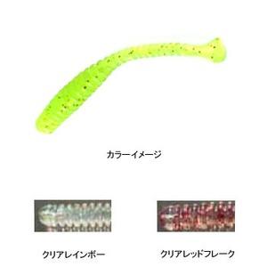 一誠(issei) シルキーシャッド 2インチ クリアレインボー
