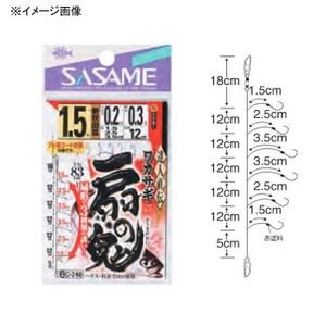 ささめ針(SASAME) ワカサギ扇の鬼 2/ハリス0.2 C-240